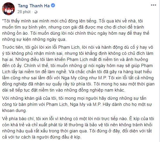 Phan Anh, Hà Tăng, Khánh Thi nói gì khi Phạm Anh Khoa cúi đầu xin lỗi