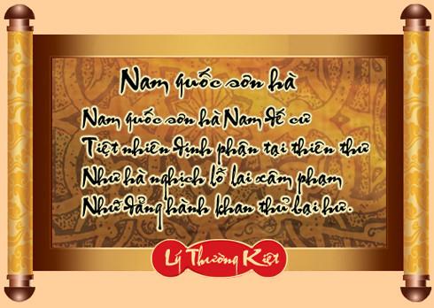 10 an so khong loi giai trong lich su viet nam (phan 2): vi sao vua quang trung bang ha? hinh anh 1