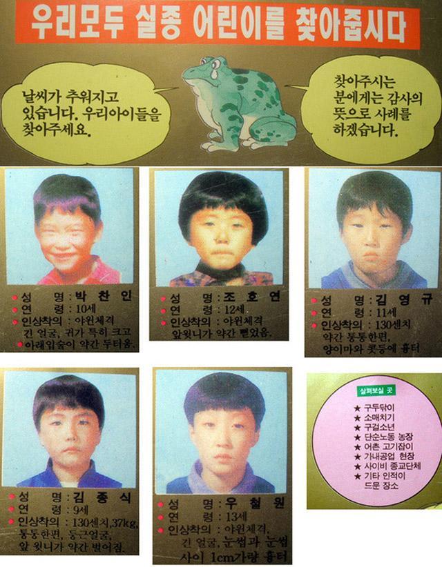 Vụ án đau lòng về 5 đứa trẻ mất tích bí ẩn khi đi bắt ếch suốt 27 năm