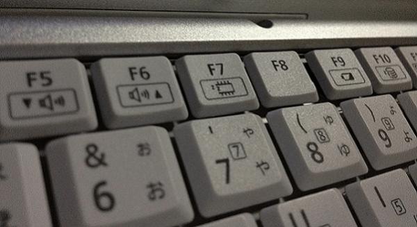 Chức năng của những phím F trên bàn phím máy vi tính